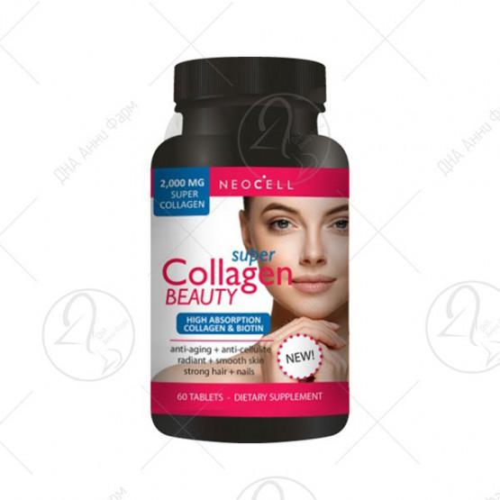 Super Collagen Beauty