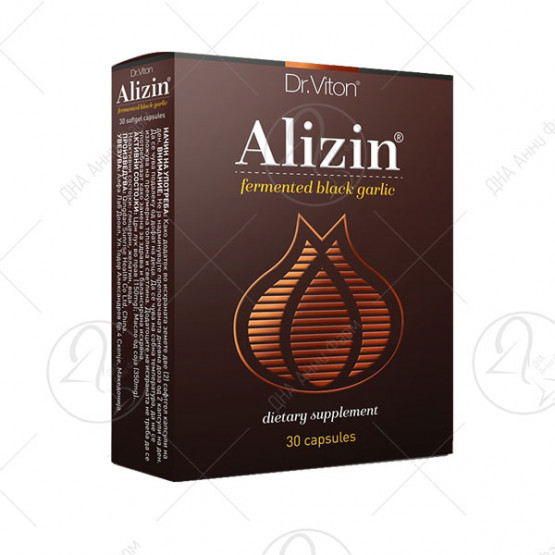Alizin, 30 капсули