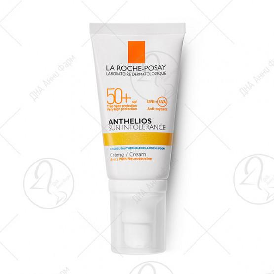 ANTHELIOS SUN INTOLERANCE Крема за лице со Невросензин за дневна превенција на реакции на кожата предизвикани од сонцето. 50 ml