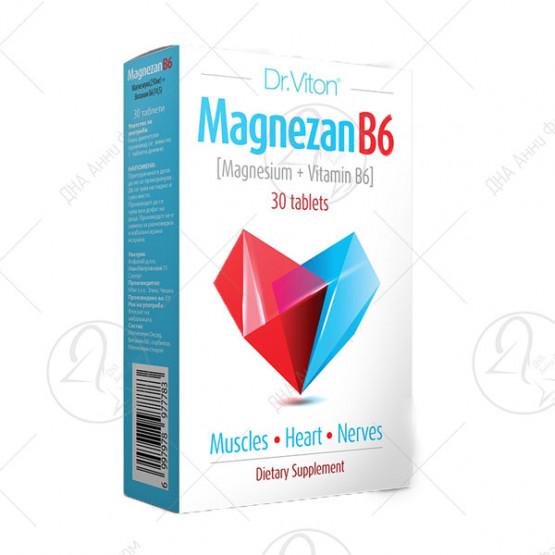 Магнезан Б6
