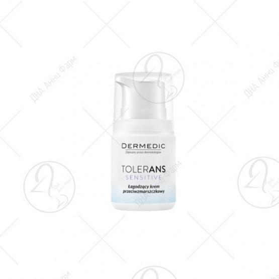 TOLERANS soothing anti-wrinkle cream, 55gr