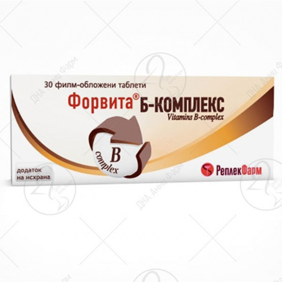 ФОРВИТА Б-КОМПЛЕКС лента X 10 таблети