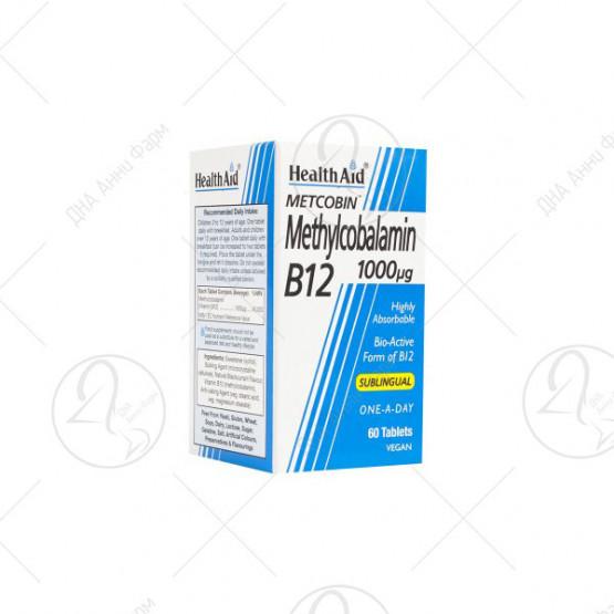 METCOBIN Methylcobalamin B12 1000ug