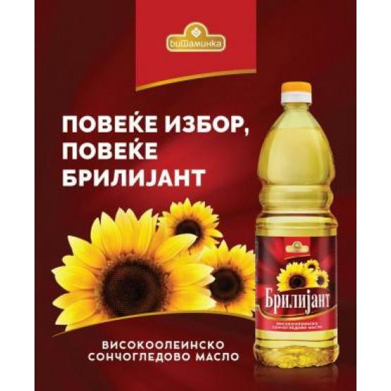 Брилијант масло Високо Олеинско Сончогледово 1л