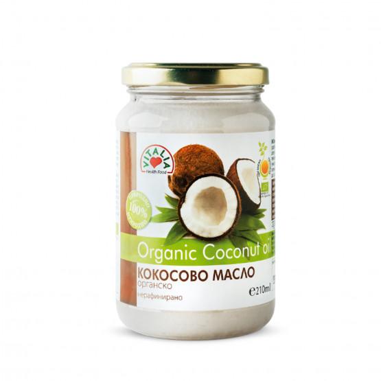 Кокосово  Масло Органско 210мл Виталиа