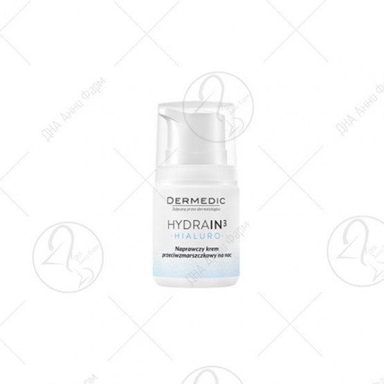 HYDRAIN3 HIALURO anti-wrinkle repair night cream, 55gr