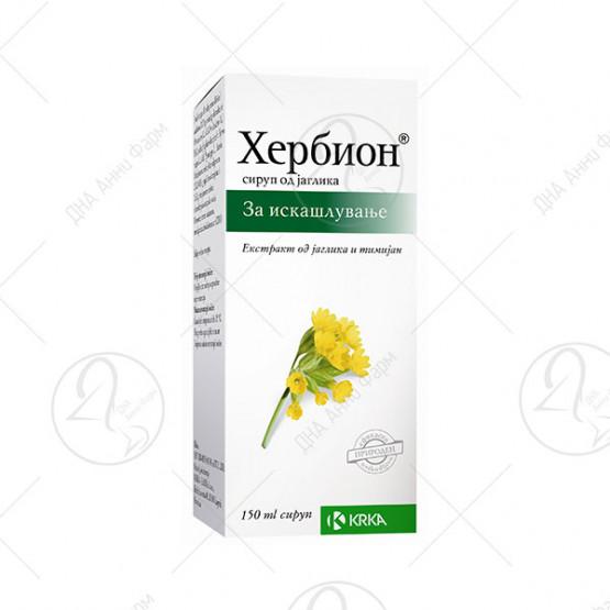 ХЕРБИОН ЈАГЛИКА сируп, 150 ml