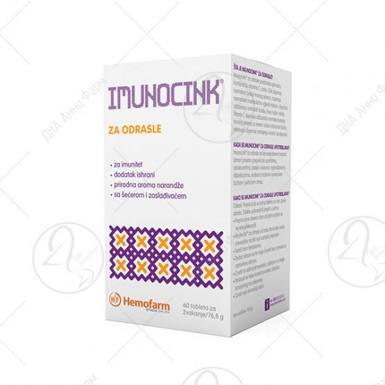 Имуноцинк за возрасни