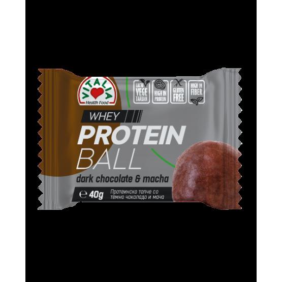 Виталиа протеинско топче со темно чоколадо и мача 40г