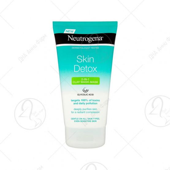 Neutrogena Skin Detox Clarifying Clay 2 во1 Гел и Маска 150ml