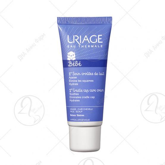URIAGE Крема против теменици за секојдневна нега на кожата
