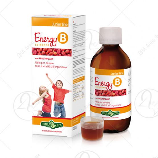 ЕНЕРЏИ Б 0-5 сируп 150ml