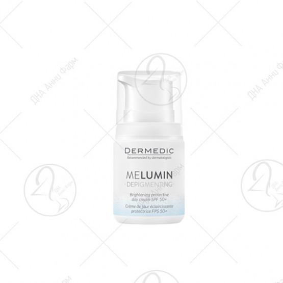 MELUMIN brightening protective day cream SPF 50+, 55gr