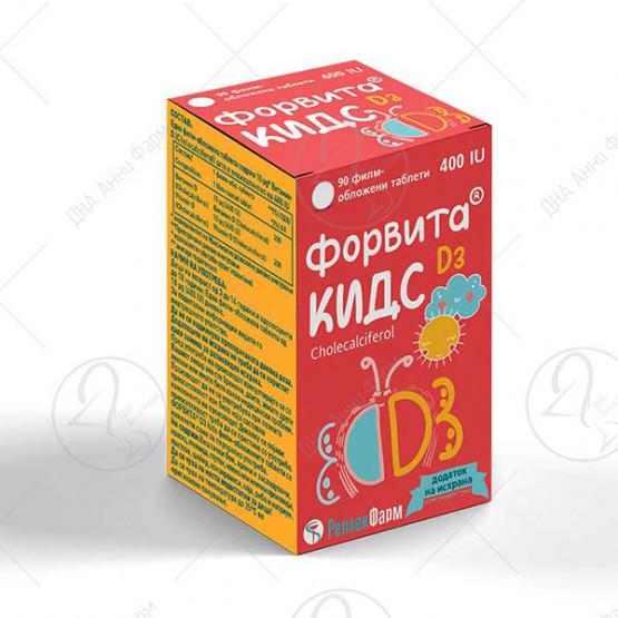 ФОРВИТА ВИТАМИН Д3 4000IU X 100 таблети