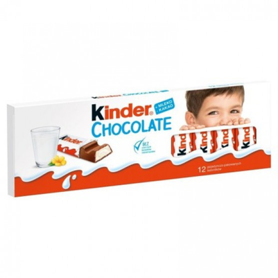 Чоколадо Киндер 150г