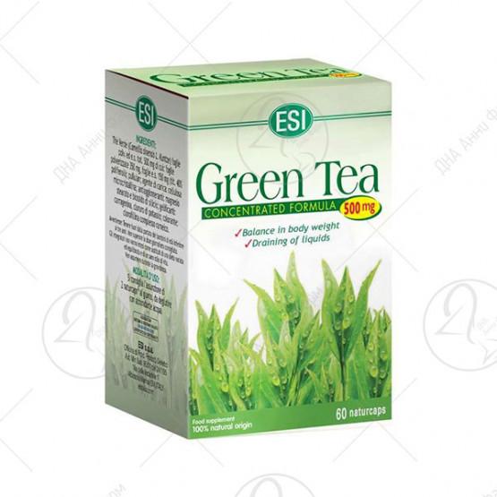 The Verde зелен чај