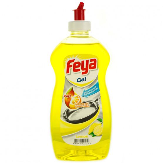 Средство за садови Феја лимон 450мл