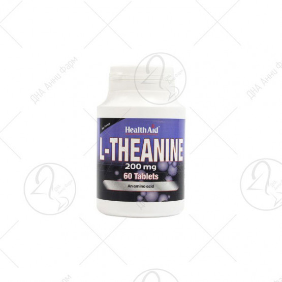 L-theanine 60 Tablets