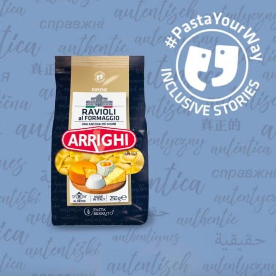 Ариџи Тортелини со Сирење 250г