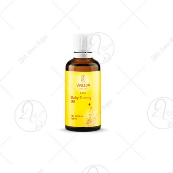Weleda масло за масажа на бебешко стомаче 50ml