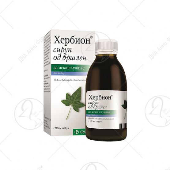 ХЕРБИОН БРШЛЕН сируп, 150 ml