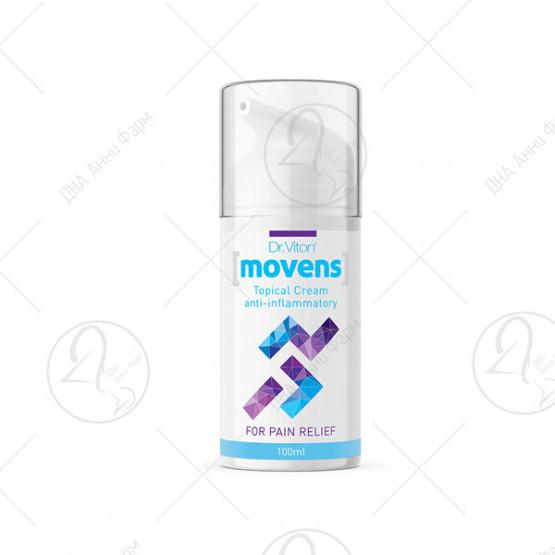 Movens – крема против болки
