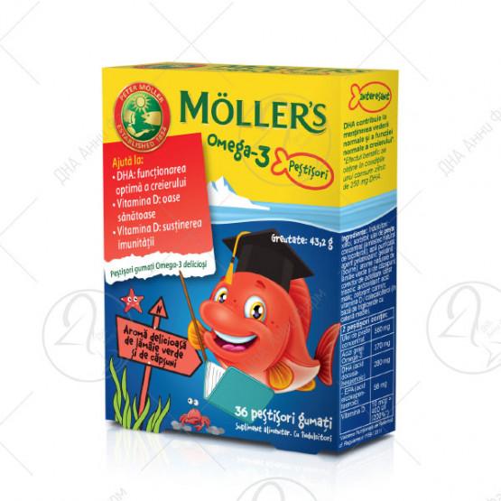Молерс Омега-3 рипчиња со вкус на јагода