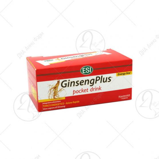 GinsengPlus кесички