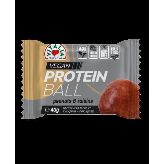 Виталиа протеинско топче со кикирики и суво грозје 40г