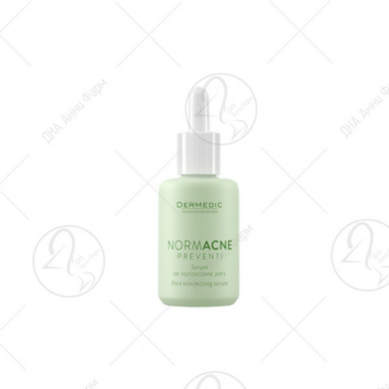 NORMACNE widened pores serum, 30ml
