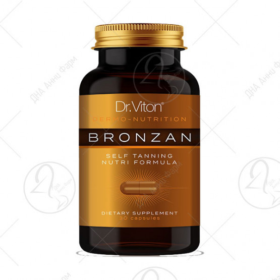 Bronzan капсули