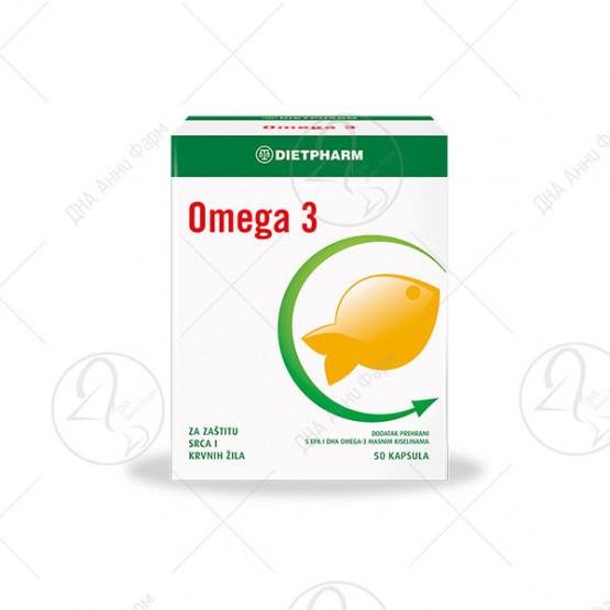 Omega 3 капсули x 50