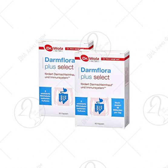 DR.WOLZ DARMFLORA PLUS SELECT X 4 caps