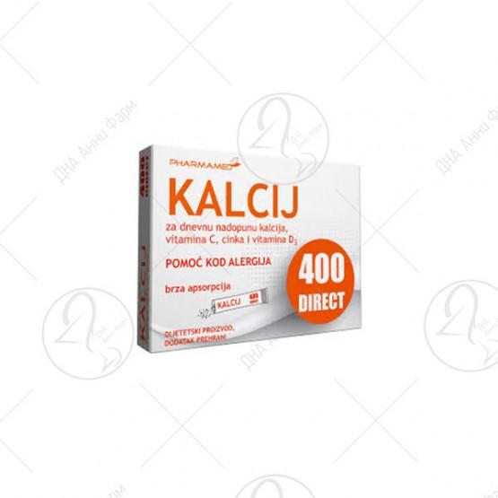 Калциум 400 директ