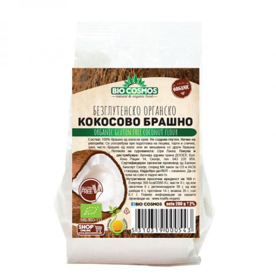 Кокосово брашно Безглутенско Органско 200г Биокосмос