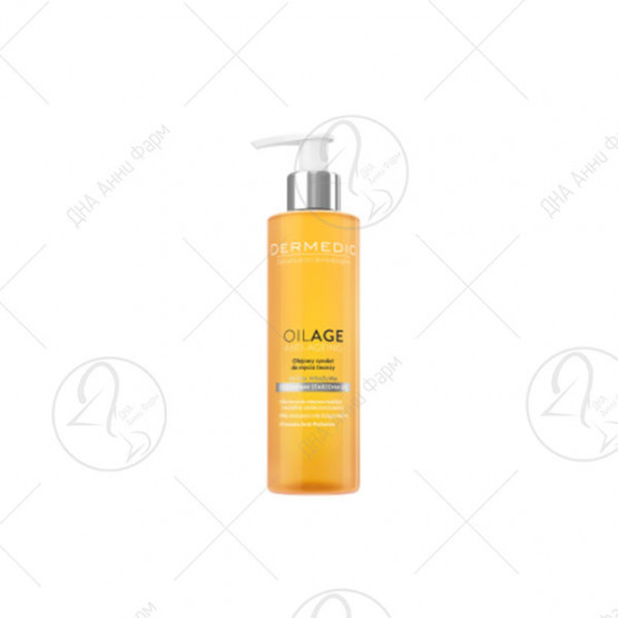 OILAGE face cleansing oil syndet, 200ml