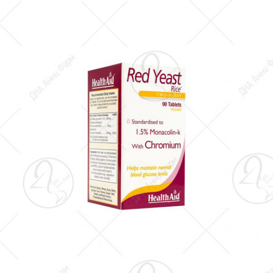 Red yeast rice 90 Tablets