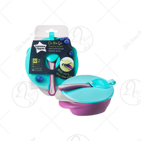 Tommee Tippee 2 тањирчиња со капак и лажичка
