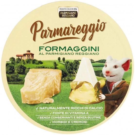 Пармареџо Реџиано топено сирење 140г