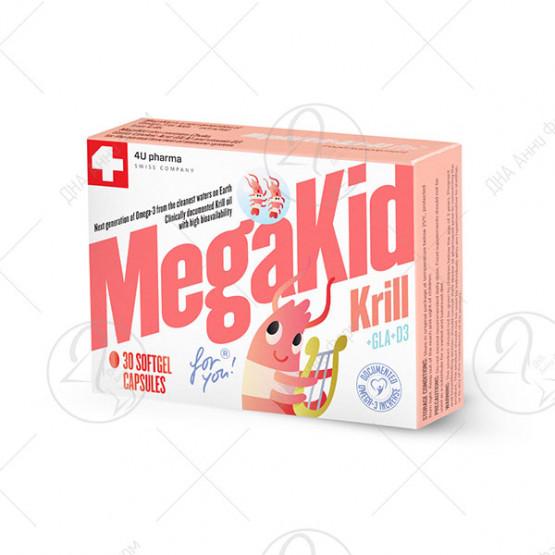 Megakid Krill + GLA + D3