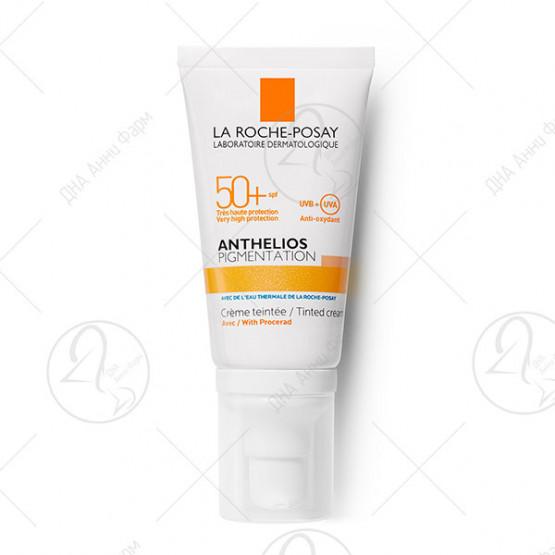 ANTHELIOS PIGMENTATION Обоена крема за лице за дневна превенција на пигментации настанати под влијание на сончева светлина. Со Procerad. 50 ml