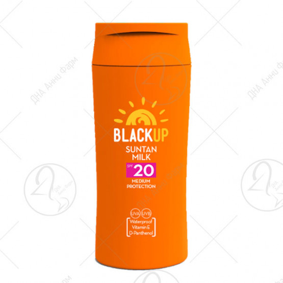 BLACK UP МЛЕКО ЗА СОНЧАЊЕ СПФ 20 135ml