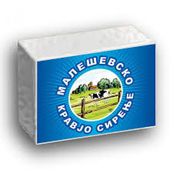 Малешевско кравјо сирење 1кг