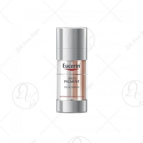 Eucerin Anti-pigment Серум со двојно дејство 30ml