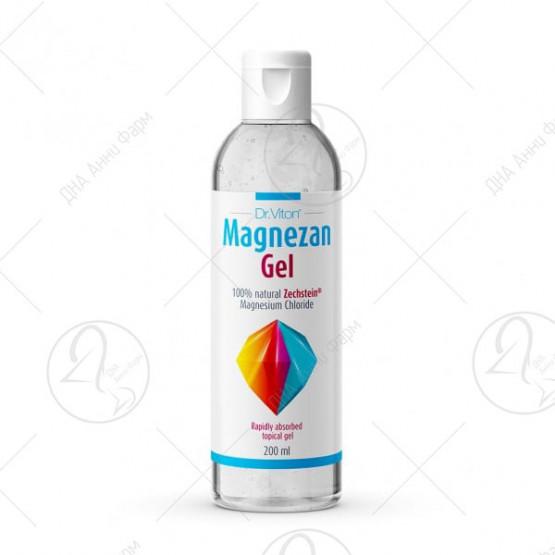Магнезан Гел