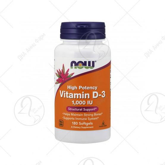 Vitamin D-3 1000 IU / 180 меки капсули
