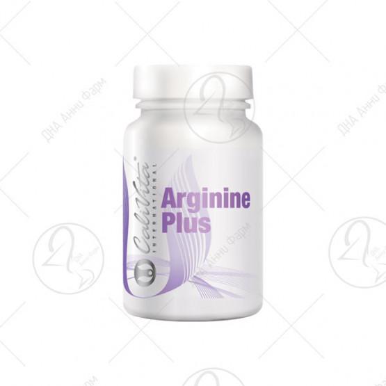 Arginine Plus (100 таблети)