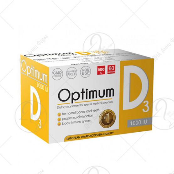 Оптимум D3 1000