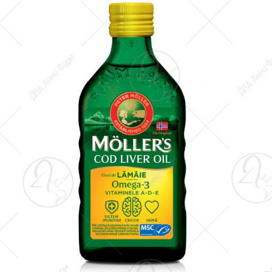 Молерс омега3 -лимон