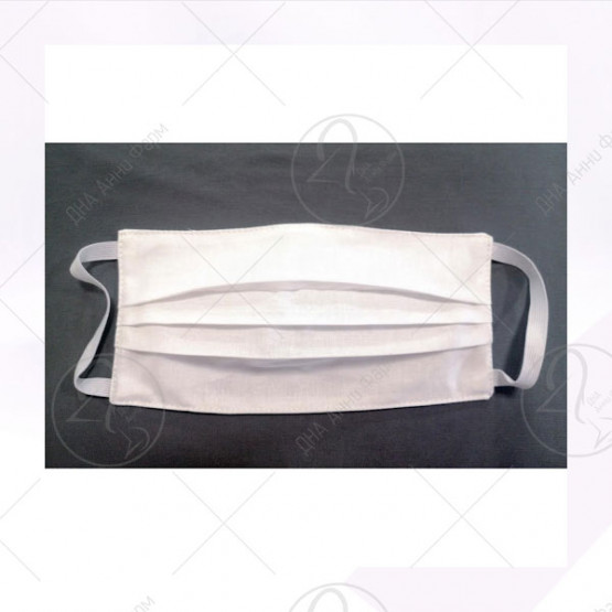 Текстилна маска бела